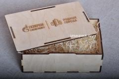 коробка с логотипом компании подарочная