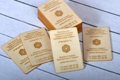 деревянные визитки
