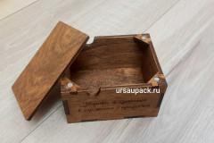 коробочка на магнитах