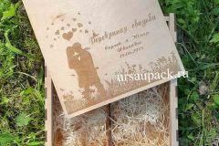 коробка на 2 бутылки виски на деревянную свадьбу