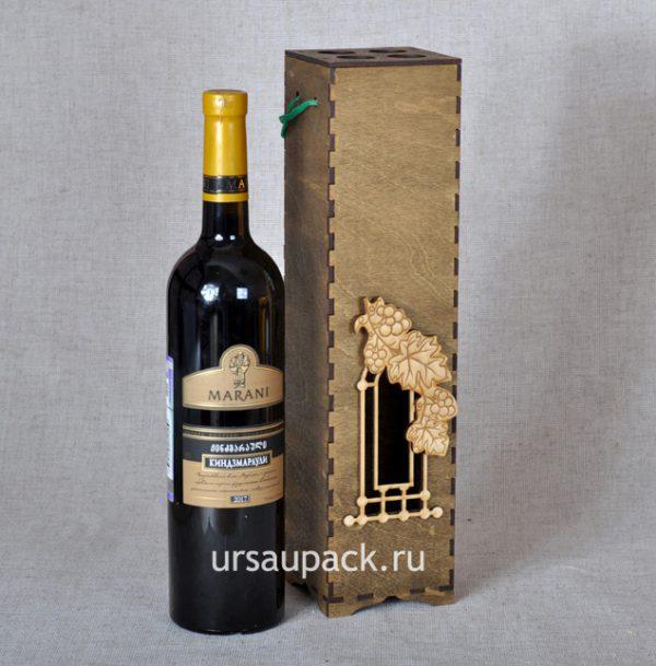 упаковка для винной бутылки