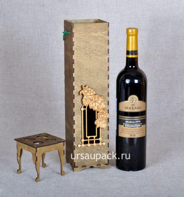 упаковка для вин бутылка