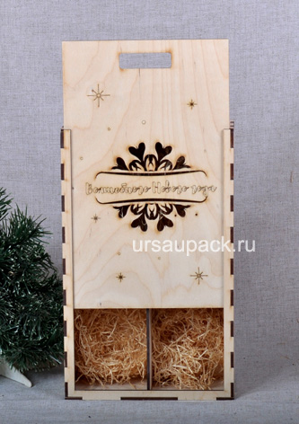 ящик новогодний
