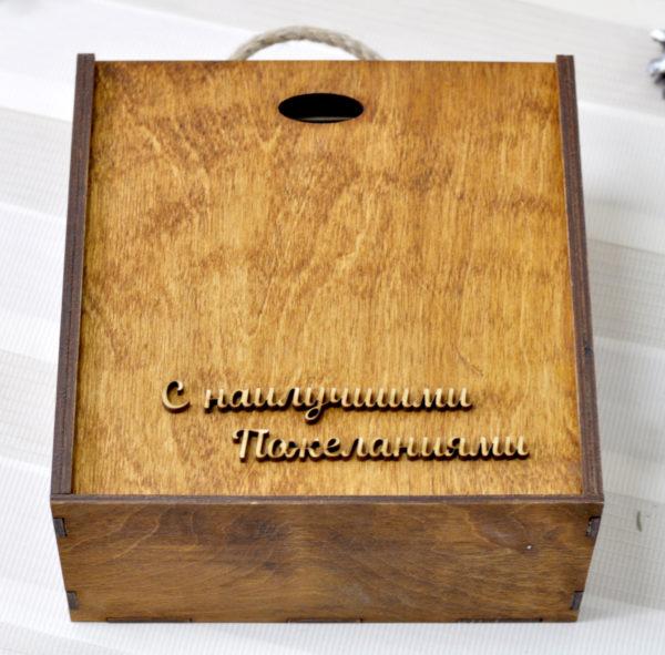 коробка под подарки