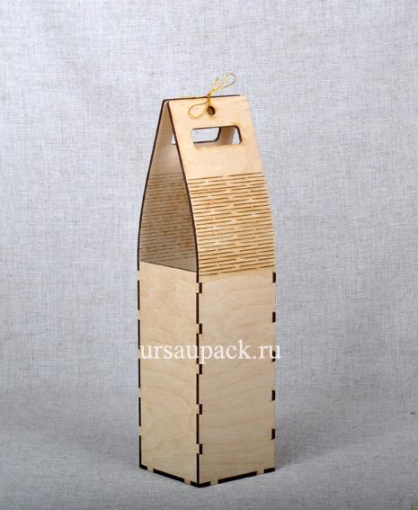 Коробка для бутылки