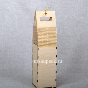коробка для вина шампанского