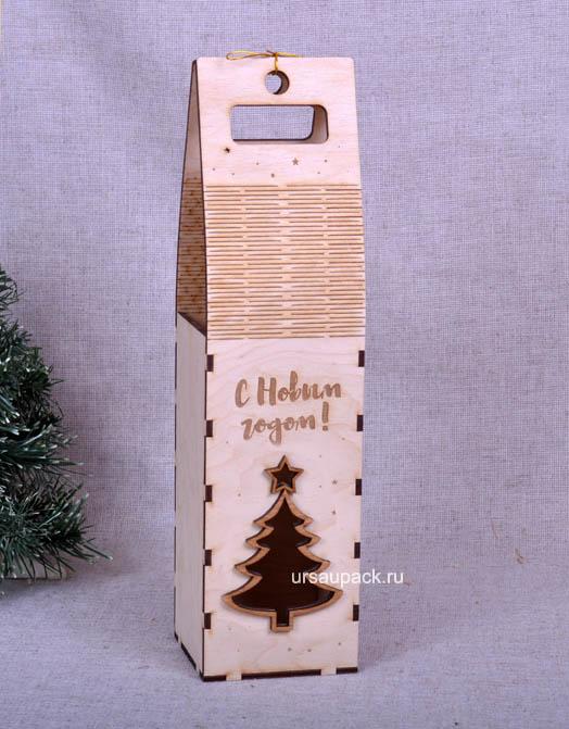 деревянная упаковка для алкоголя на Новый год