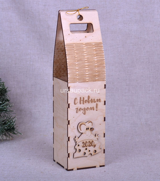 коробка для вина на Новый год 2020