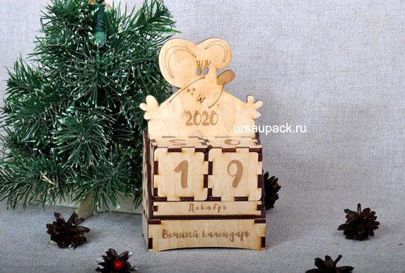 деревянный вечный календарь 2020