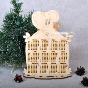деревянный календарь 2020