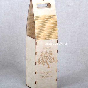 Подарочная коробка для алкоголя на свадьбу