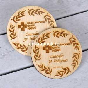 деревянные магниты с логотипом