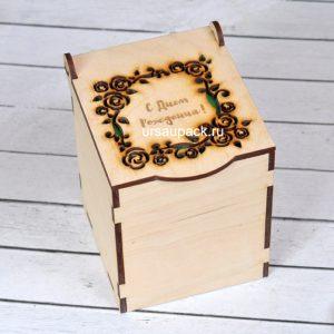 подарочная коробочка на день рождение