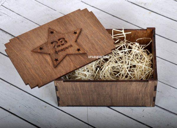 """Коробка """"крышка-дно"""" для подарков на 23 февраля"""