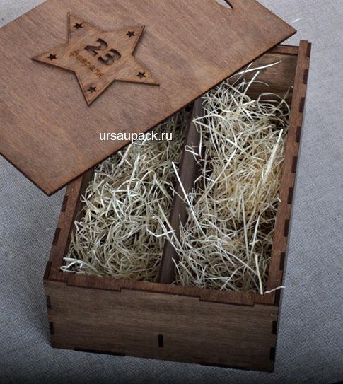 коробка для алкоголя на 23 февраля