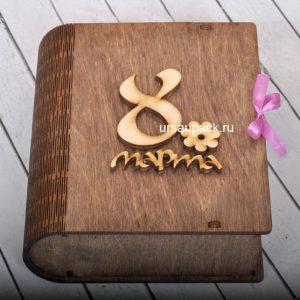 упаковка на 8 марта с логотипом