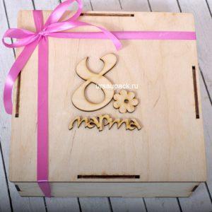 подарочная коробка на 8 марта
