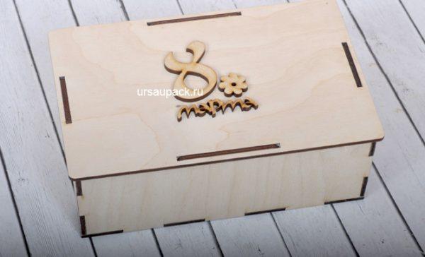 подарочная коробка с логотипом на 8 марта