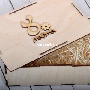 подарочная коробка 8 марта