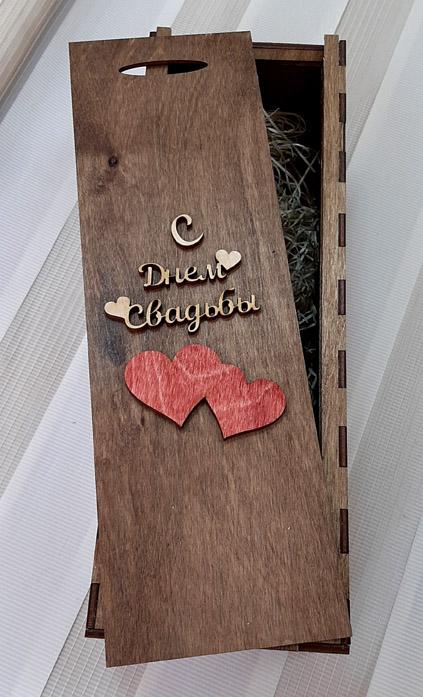 ящик на свадьбу