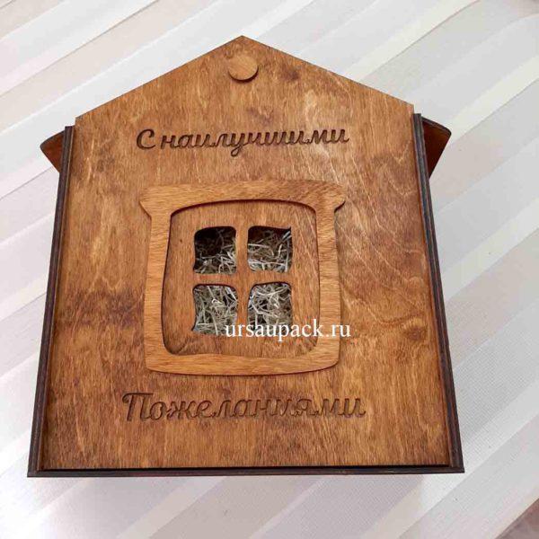 ящик пенал дом