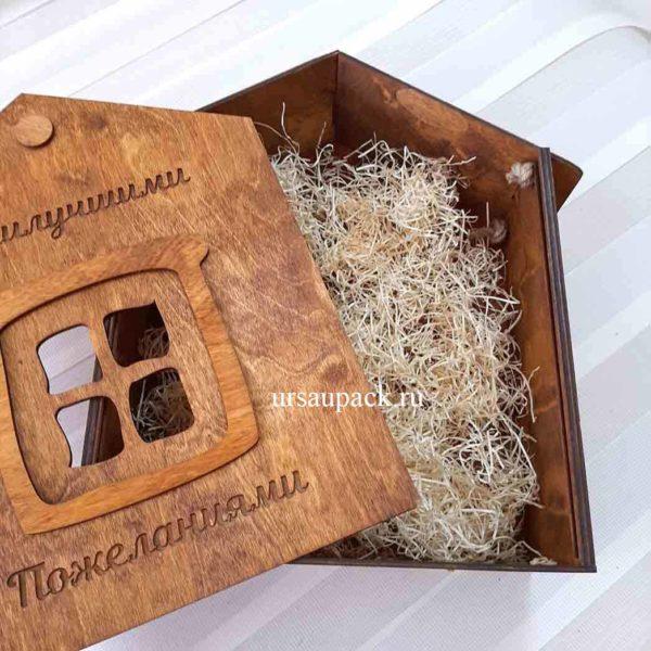 купить деревянный ящик